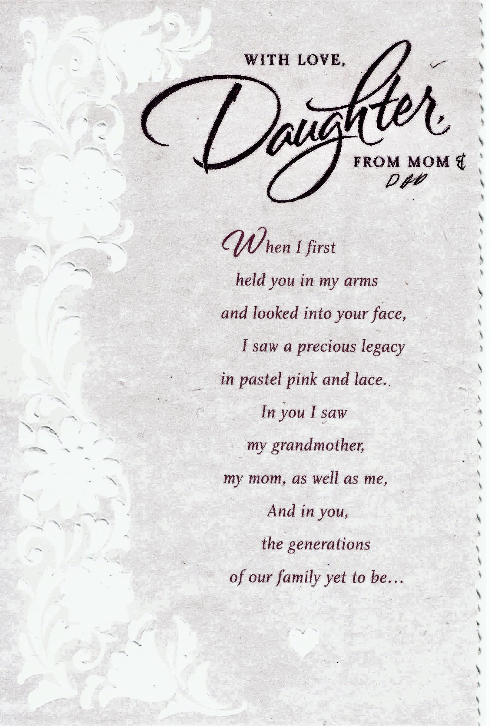 2004 Birthday Card 1
