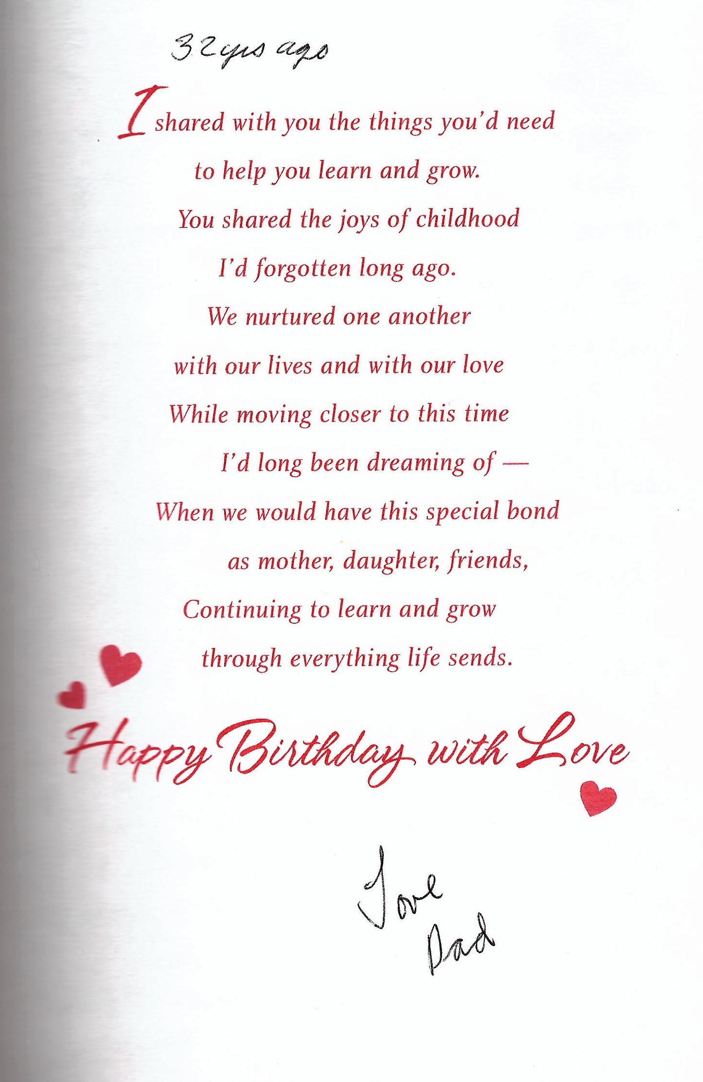 2004 Birthday Card 2